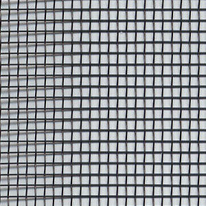 Aluminum Screen Wire